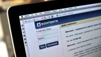 Аудитория «ВКонтакте» выросла до 95 млн пользователей