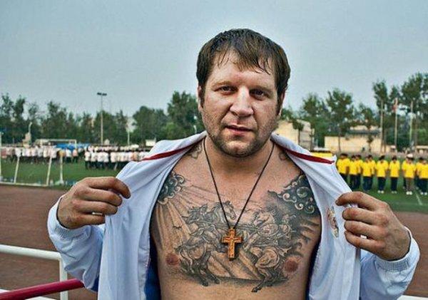 Емельяненко устроил скандал во Внуково