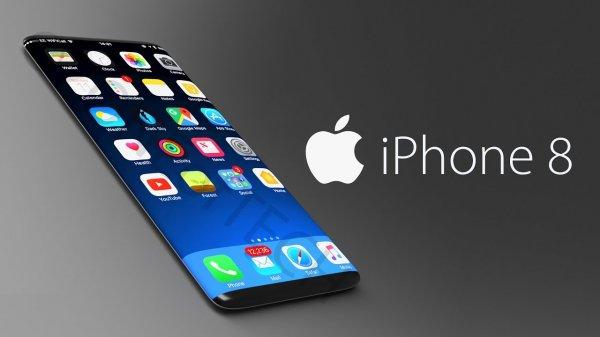 В сети появились первые фото модели iPhone 8