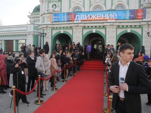 Сельский учитель из Якутии стал лауреатом кинофестиваля «Движение»