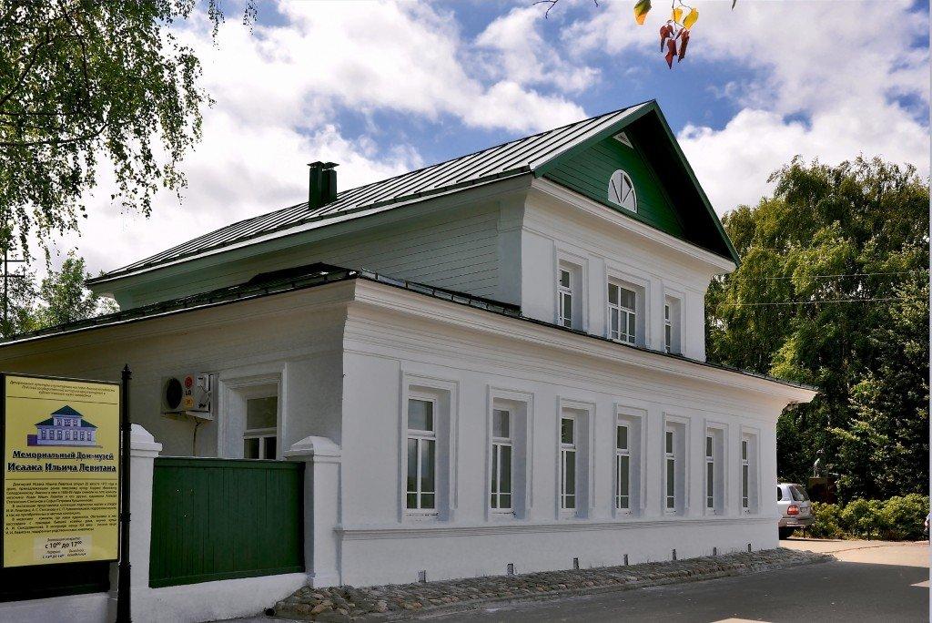 картинки дом музей и и левитана