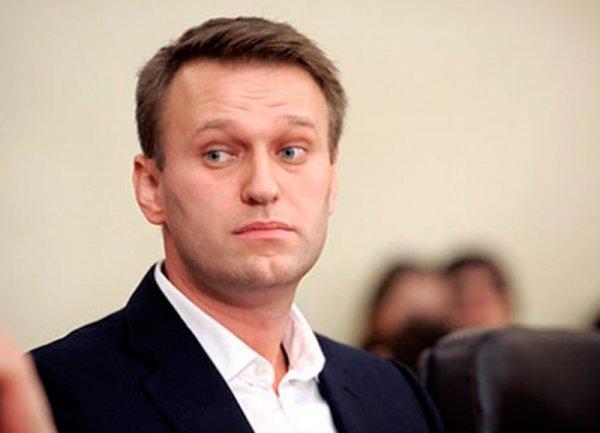 Приговор Навальному по «делу Кировлеса» признан законным