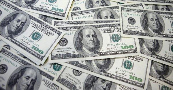 В Колумбии женщина  съела 9 тысяч долларов назло своему бывшему