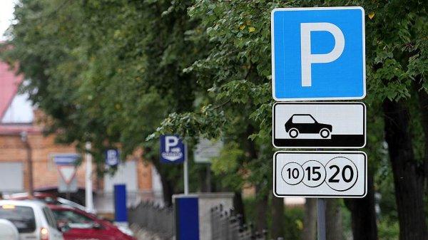 Власти Чебоксар назвали стоимость пользования платной парковки