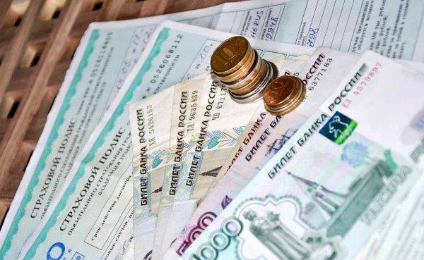 В Москве запущен сервис для оформления электронных полисов ОСАГО
