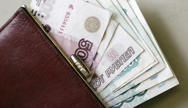 Минтруд: Самые высокие зарплаты в стране у работников финансовой отрасли