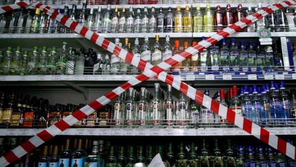 Власти Оренбурга запретят продажу алкоголя 1 июня