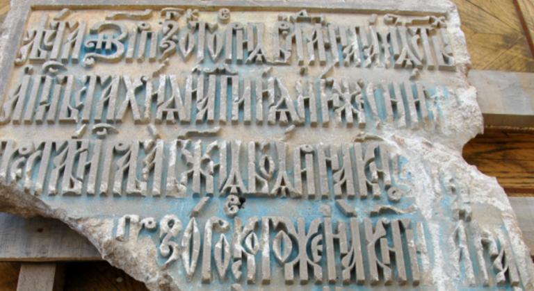 Надгробная плита надпись в центре изготовление памятников видео щербинка