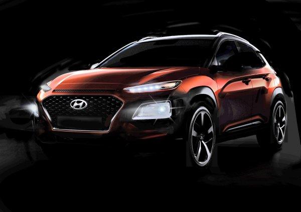 Новый кроссовер от Hyundai рассекретили