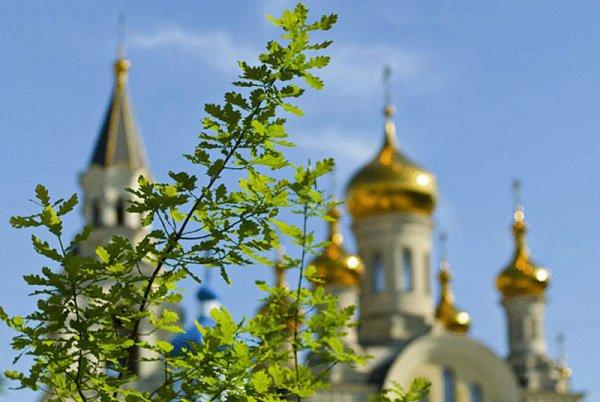 4 июня православные отмечают День Святой Троицы
