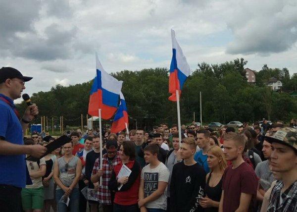 Антикоррупционные протесты в России года