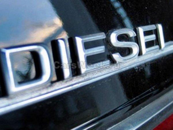 В Мюнхене под запрет попадут автомобили с дизельным двигателем