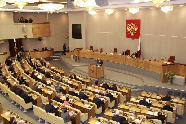 В Госдуме раскритиковали законопроект о реинтеграции Донбасса
