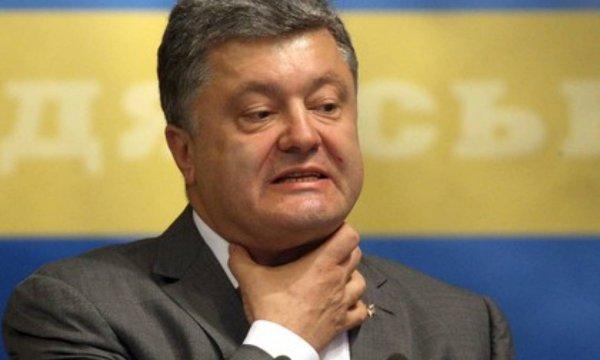 Порошенко: Россия начала строить