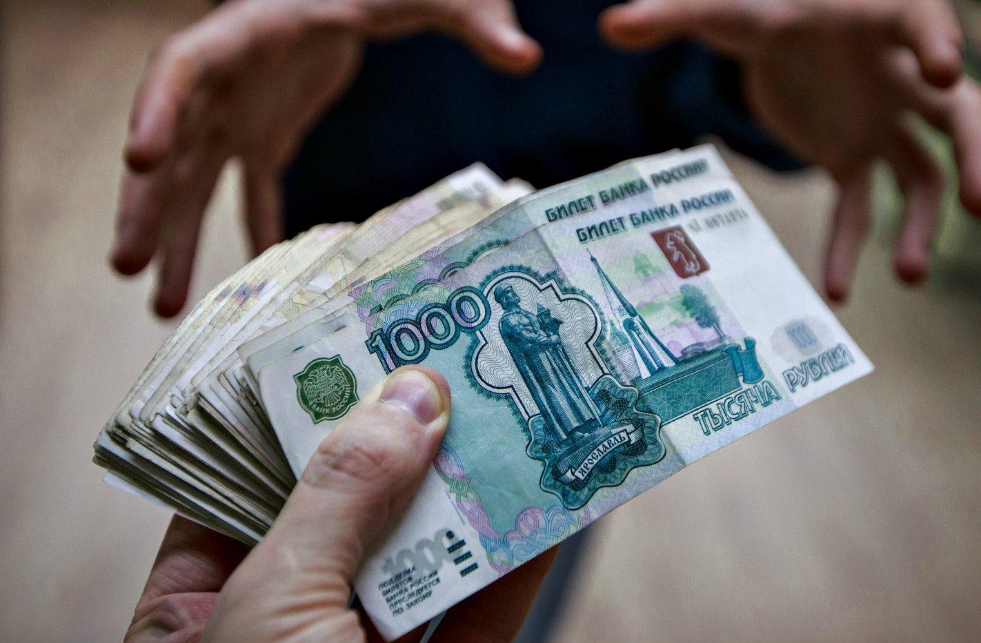 люди дающие деньги в долг 50тыс рублей предлагает вашему вниманию