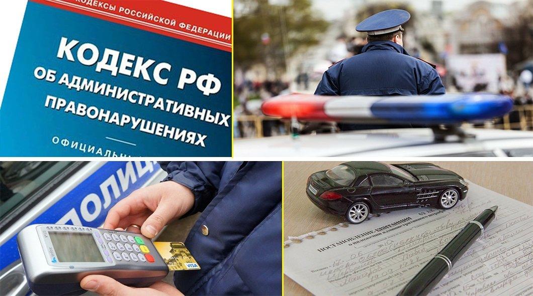 Новые законы гибдд 2017 года в россии