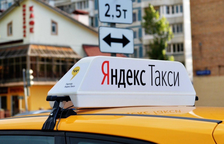 Яндекс  что это такое История и сервисы Яндекса Yandex