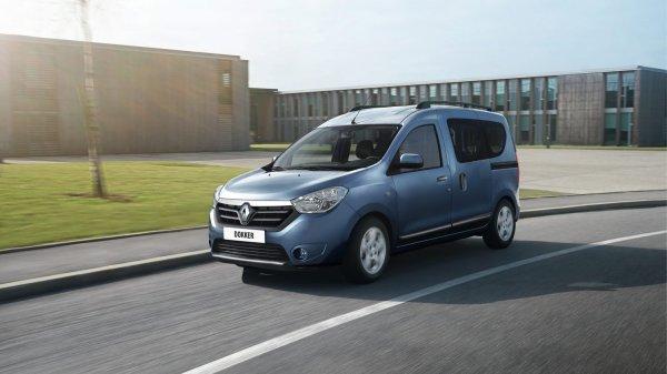 Осенью на российский рынок выйдет компактвэн Renault Dokker
