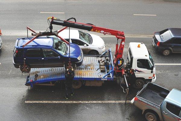 статьи по эвакуации автомобилей