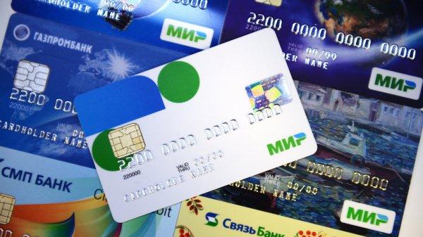 В ЦБ опровергли намерение усложнить перевод средств с карт