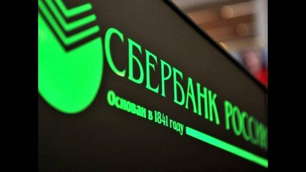 Банкоматы Сбербанка России оборудуют функцией распознания лица