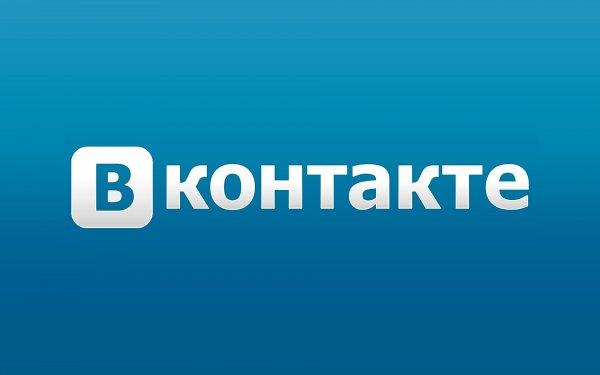 """Граждане Украины снова смогут пользоваться """"ВКонтакте"""""""