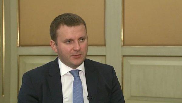 Глава МЭР Орешкин заявил об изменении курса рубля