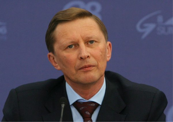 Сергей Иванов рассказал о причинах загрязнения воздуха в Москве