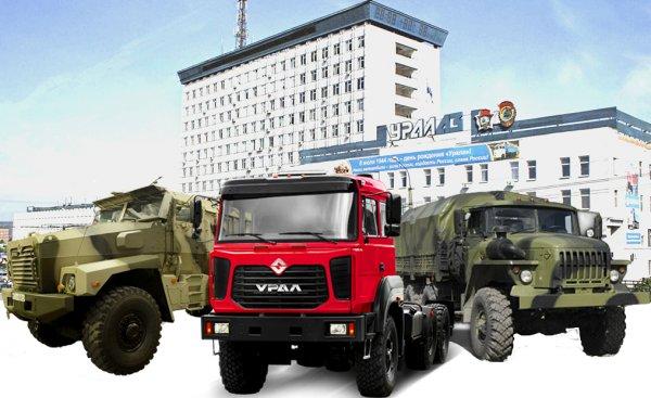 АЗ «Урал» проработает стратегию выхода на рынок Казахстана