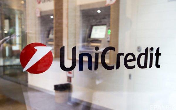 Итальянский банк UniCredit атаковали хакеры