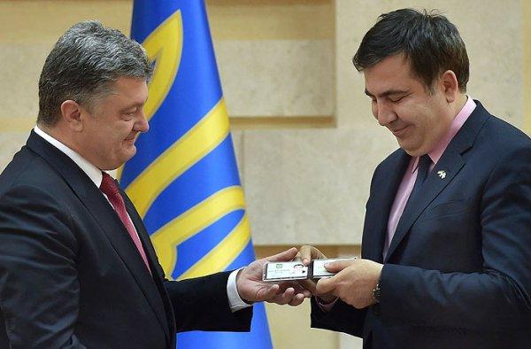 В администрации Порошенко пояснили, почему Саакашвили был лишен пространства