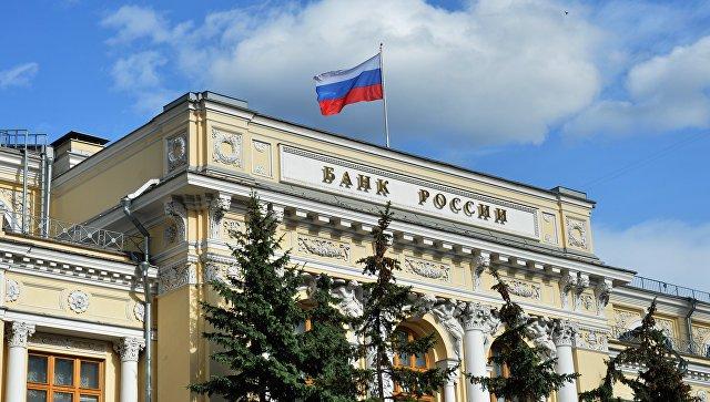 Взять кредит наличными по паспорту в москве