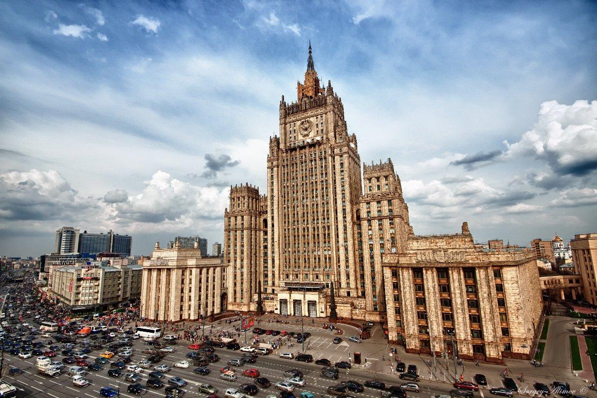 МИД отреагировал на решение Международного суда ООН по спору с Украиной