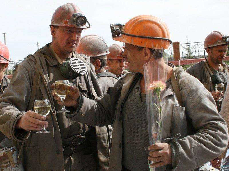 Поздравления президента к дню шахтера