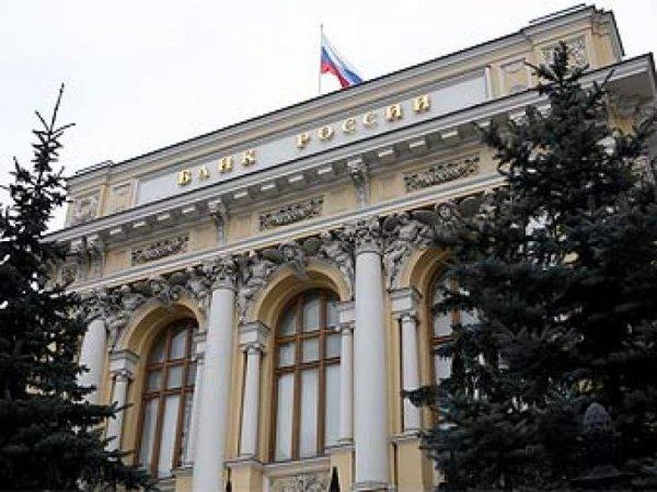 ЦБ России заявил о снижении ставок по ипотеке до исторического минимума