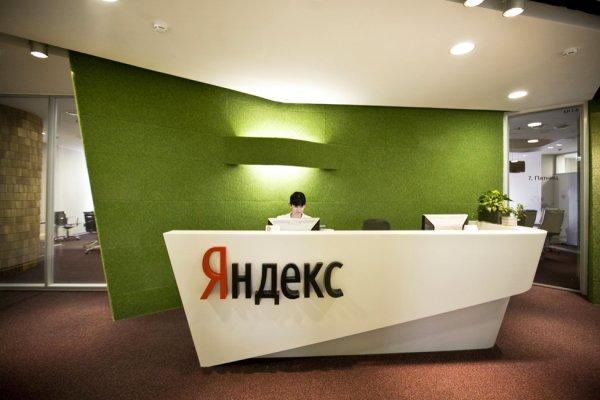 «Яндекс» спонсирует русскоязычную «Википедии»