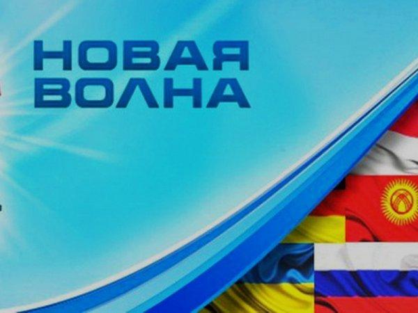 Определились 14 финалистов конкурса «Новая волна» из 9 стран