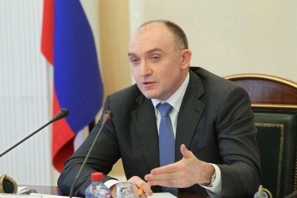 В Челябинской области губернатор Дубровский решил поднять зарплаты