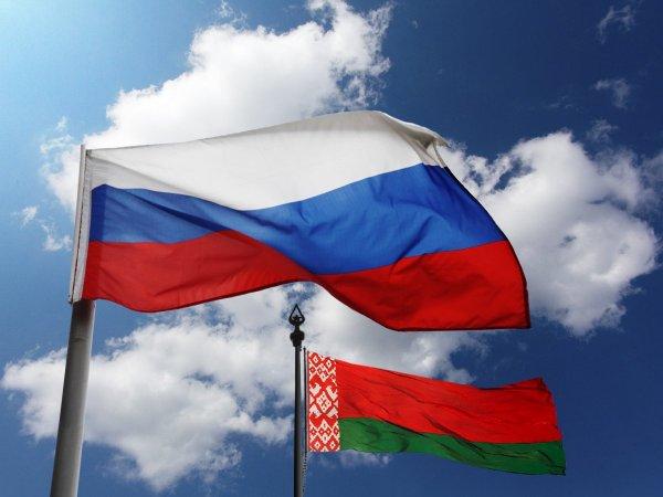 Правительство РФ одобрило выдачу Белоруссии кредита на $700 млн