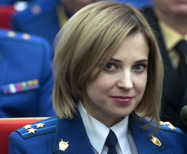 Поклонская стала фигурантом второго уголовного дела на Украине