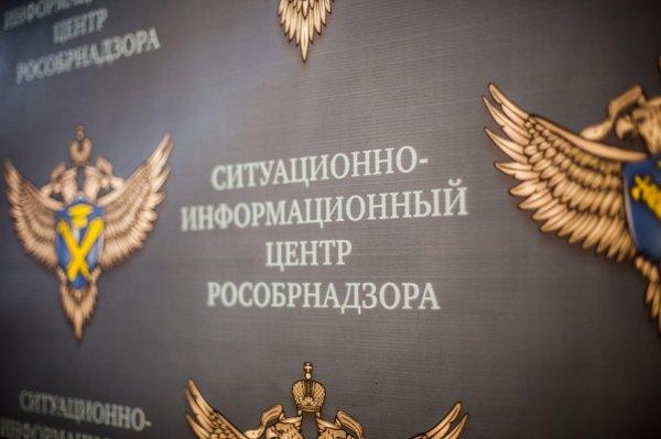 В Иркутске и Курске негосударственные вузы лишились лицензии