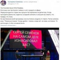На самом деле  Правда на донышке На детекторе лжи Диана Шурыгина Выпуск от 31082017