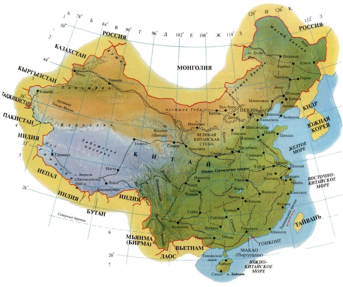 Местоположение китая картинки