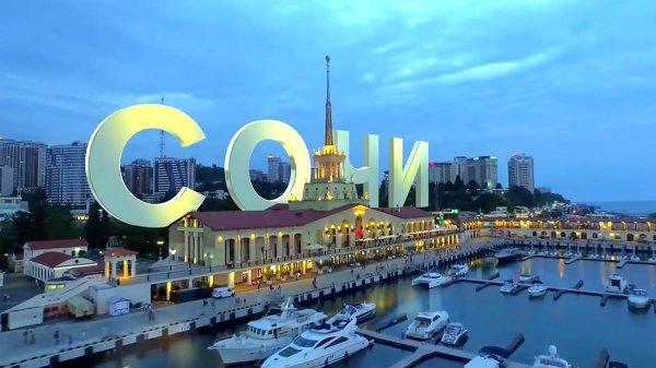 В бархатный сезон туристы посещают Сочи чаще других русских курортов