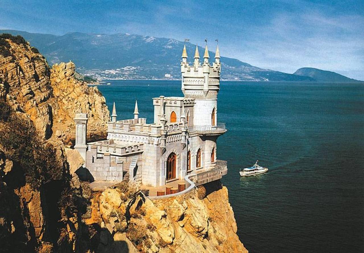 Крым картинки, надписью турецки
