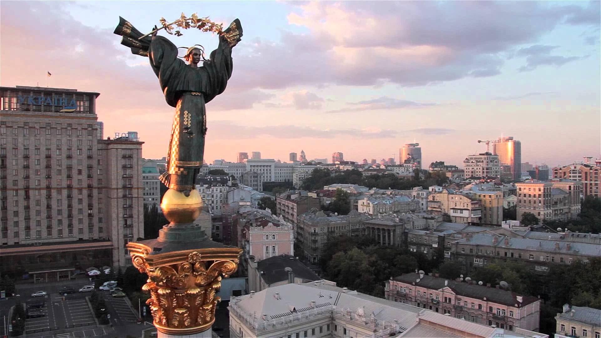 Киев в картинках, шанхайский всемирный