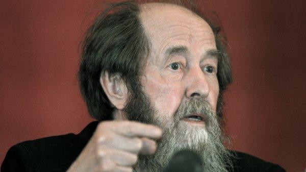 В Москве установят памятник Александру Солженицыну