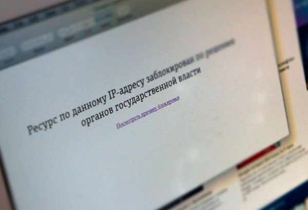 Роскомнадзор заставит поисковые системы удалить заблокированные сайты
