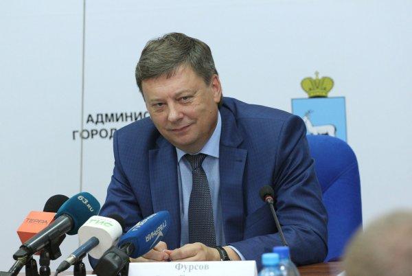 Мэр Самары Олег Фурсов ушел в отставку
