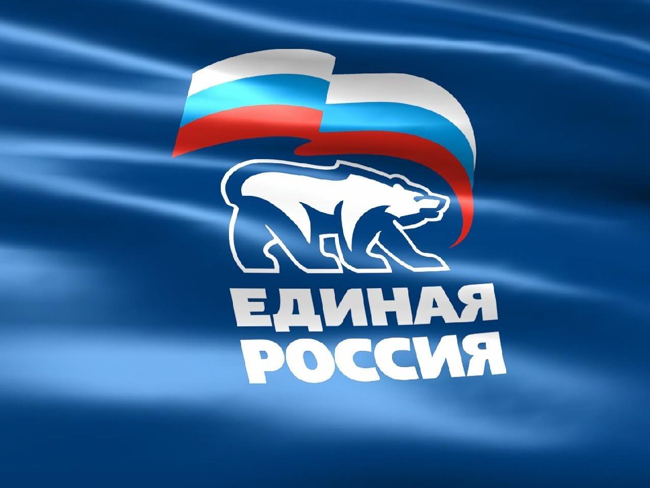 Целый час выделили представители партии власти в Кимрах для общения с избирателями | График
